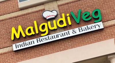 Malgudi Veg Indian Restaurant & Bakery